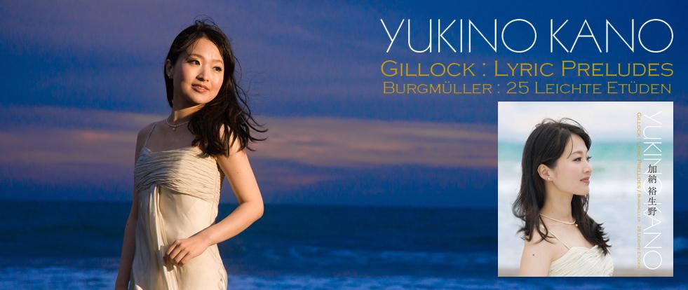 Yukino Kano Piano New Album 加納裕生野